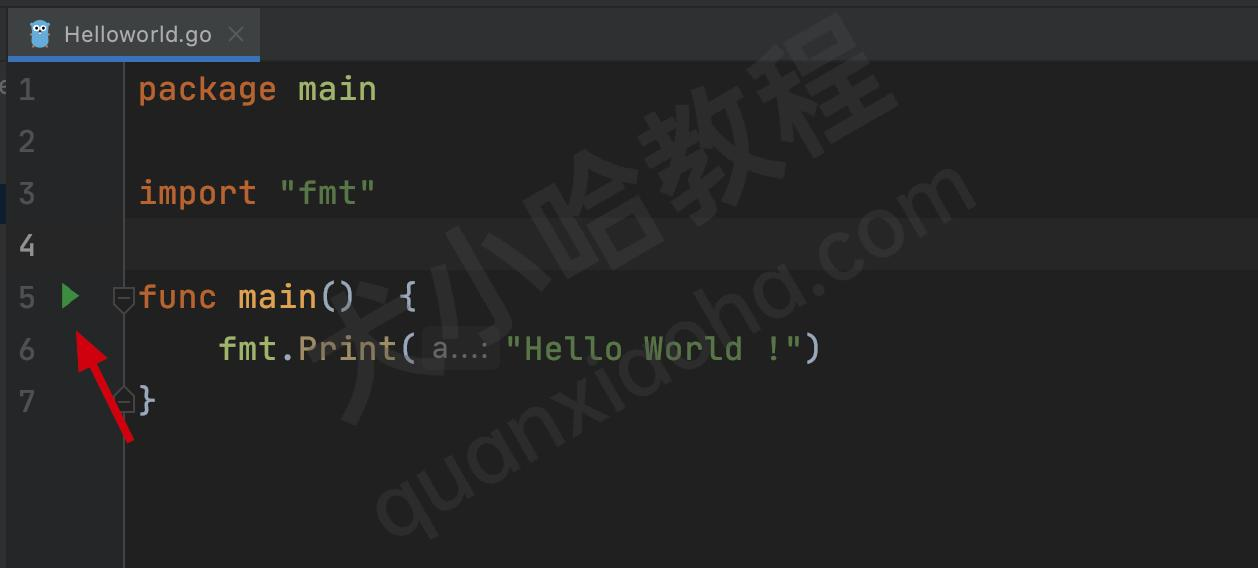新建一个 Helloworld.go 程序