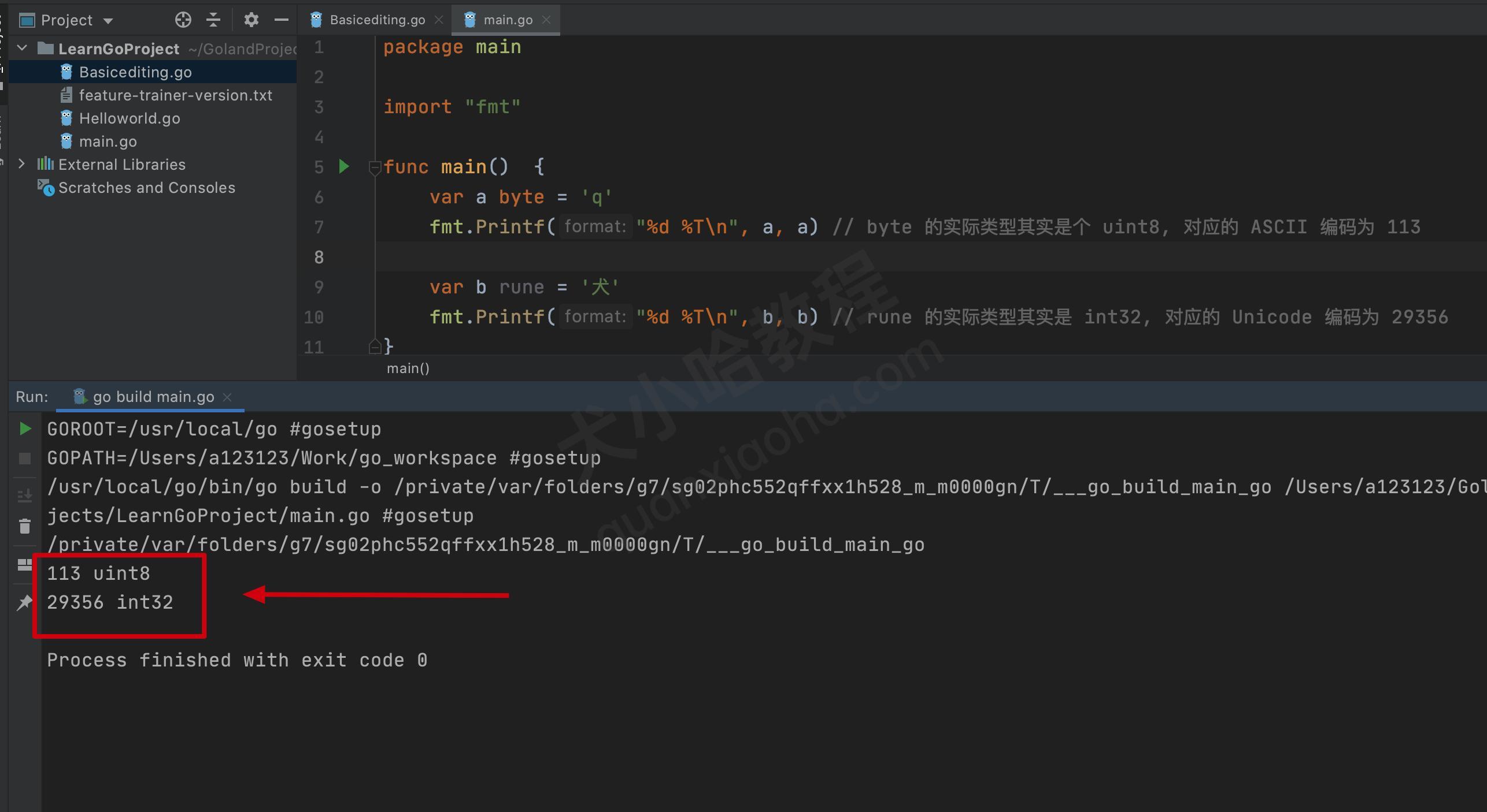 Go 语言字符(byte与rune)